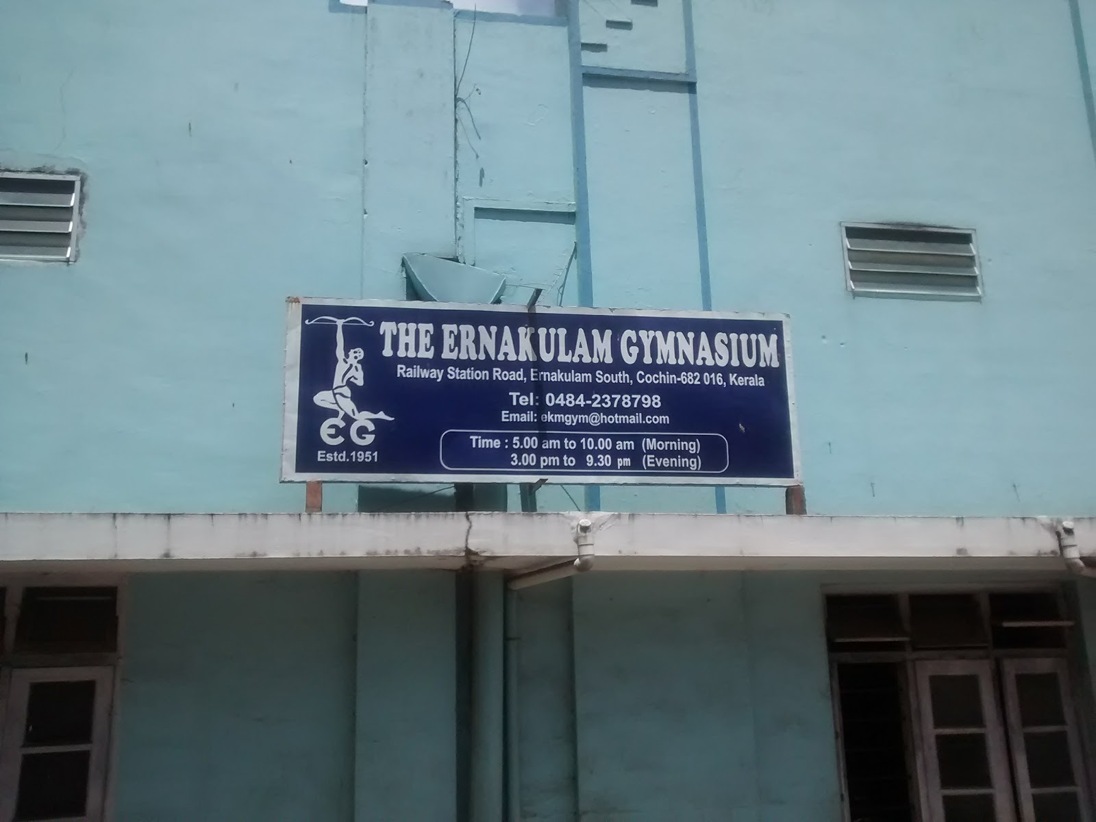 The Ernakulam Gymnasium - photo